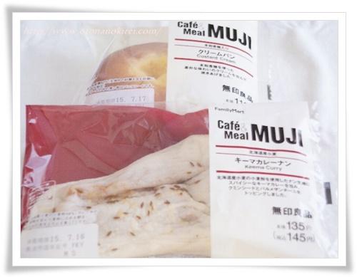 Cafe&Meal MUJI監修のパン