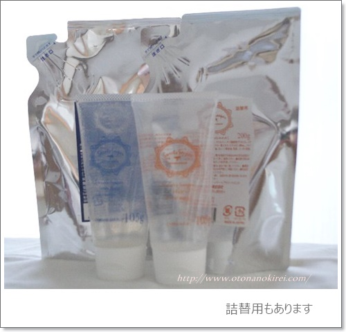 jerry_soap1O264-2