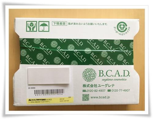 bcad001