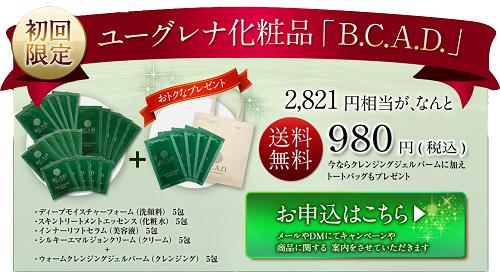 bcad1